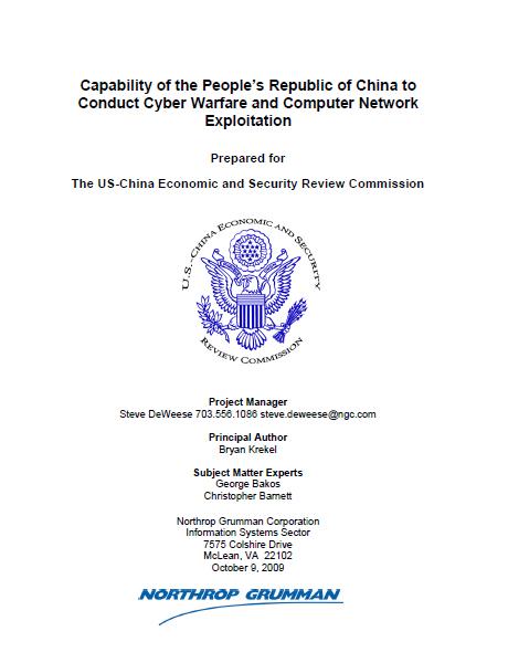 米中経済安全保障検討委員会よる報告書「Capability of the People's Republic of China to Conduct Cyber Warfare and Computer Network Exploitation」