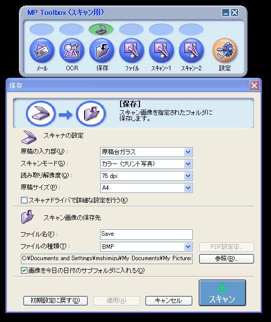 "<font size=""2"" color=""#33357f"">プリンタに接続したメモリカードをネットワーク経由で参照したり、ネットワーク上のPCからスキャナを利用して原稿を読み取ることも可能</font>"