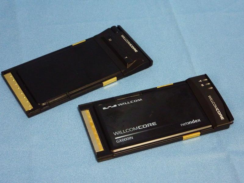 NECインフロンティア製の「GX000N」(左)とネットインデックス製の「GX000IN」(右)。見た目はほとんど違いはない