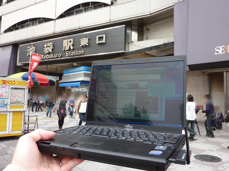 「WILLCOM CORE XGP」の評価機を使い、池袋や新宿、渋谷で速度を試した