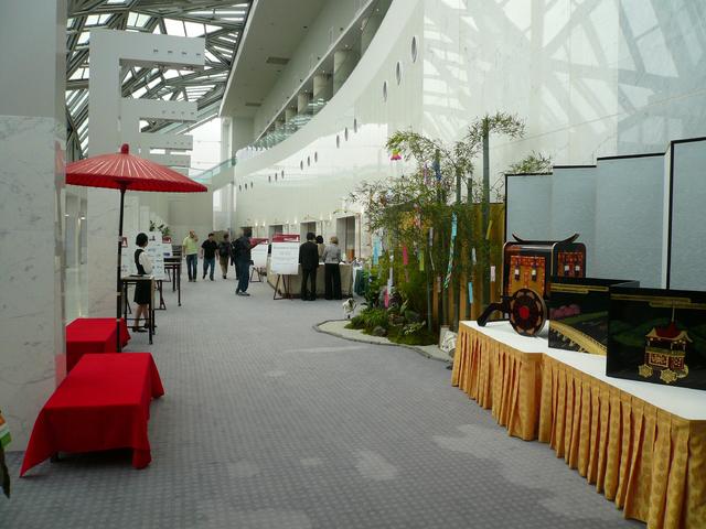 6月28日から7月3日まで京都で開催された「FIRST Conference」の会場