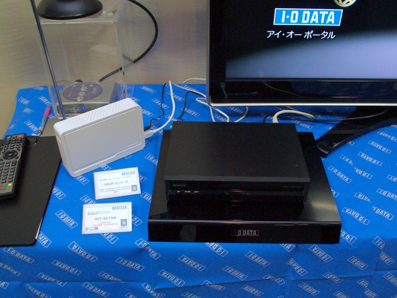 USB接続型HDDを利用したデジタル放送録画も可能