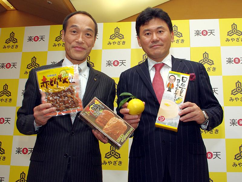 (左から)宮崎県の東国原知事と楽天の三木谷社長