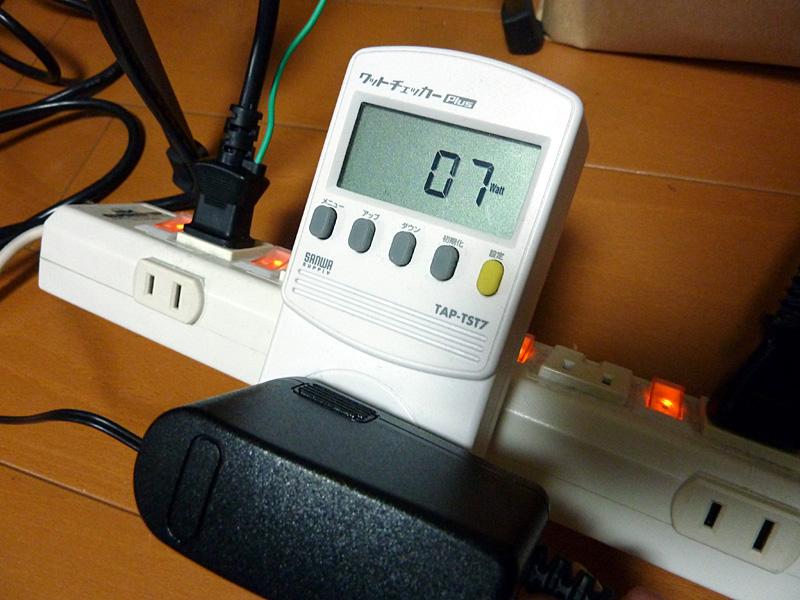 通常動作時は7W、スリープにすると4Wにまで消費電力を落とせる