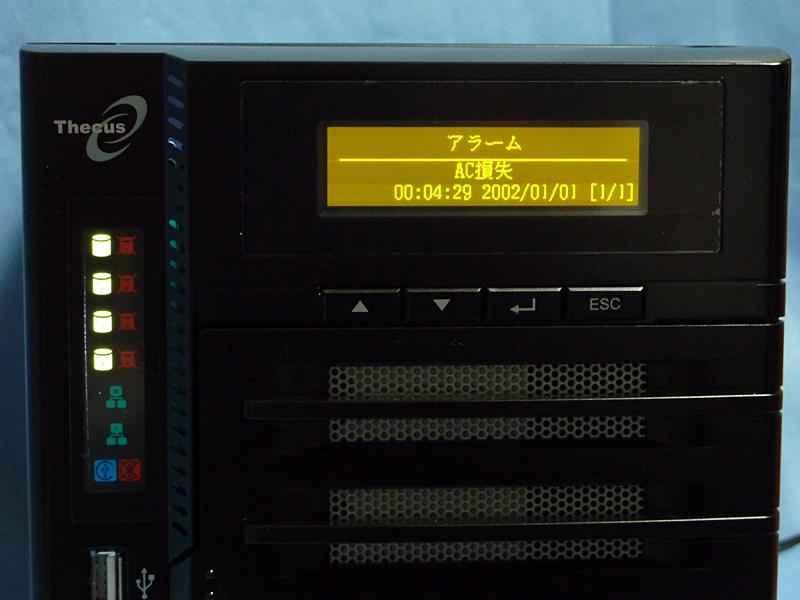 電源が切断されるとディスプレイに状態が表示され、ビープ音が鳴る