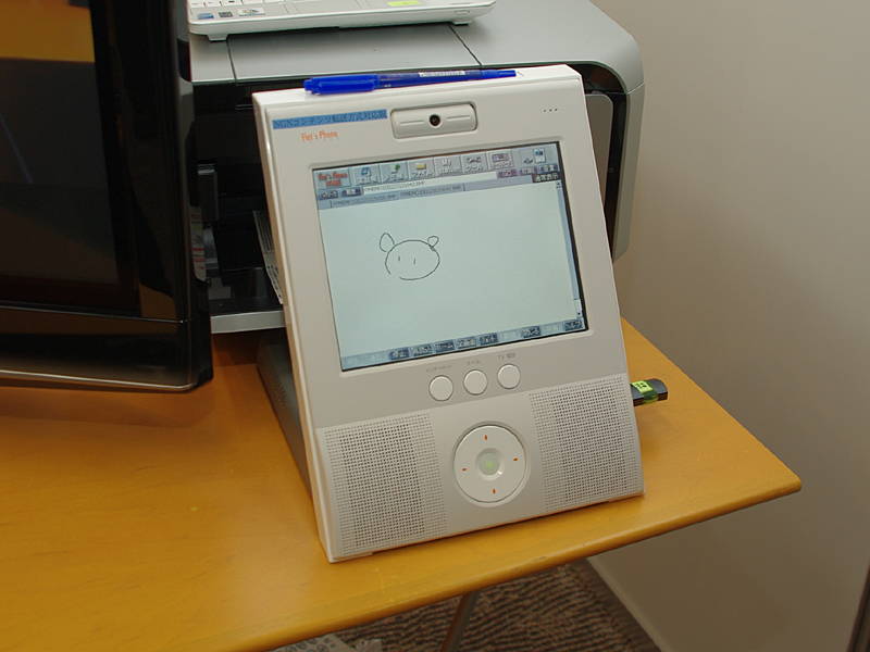 送信された画像を、もう1台の「フレッツフォン」で表示したところ