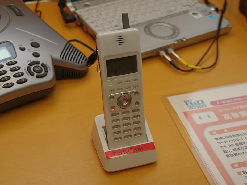 高音質通話が可能な無線LANコードレス電話機