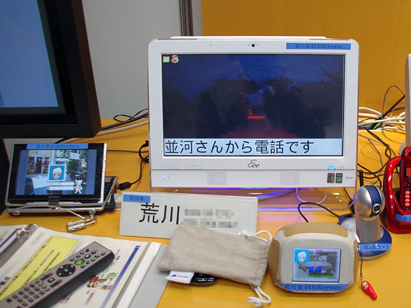 複数の機器に対して、同一メッセージのプッシュ配信も可能