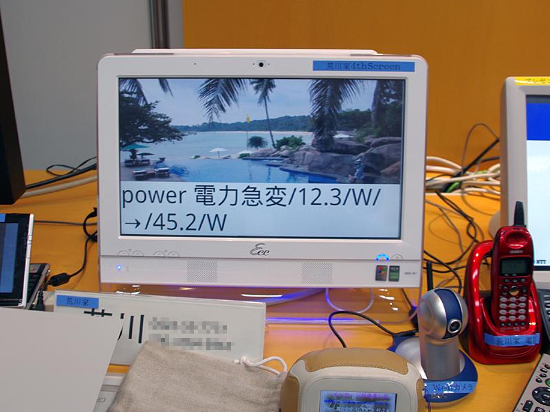 こちらは家庭内の電力情報をプッシュ配信したところ