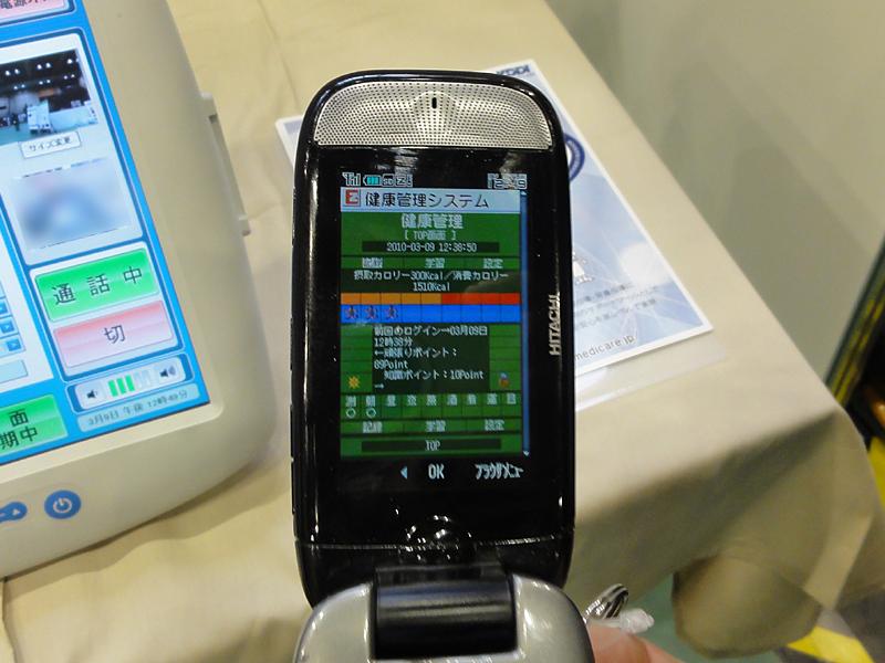 PCや携帯電話から記録を登録する