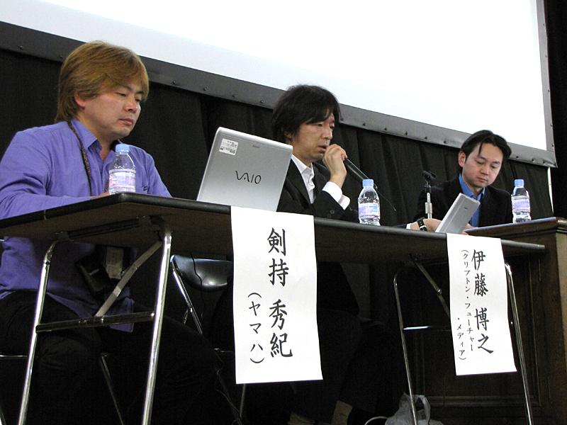 (左から)ヤマハの剣持氏、クリプトン・フューチャー・メディアの伊藤氏、産業技術総合研究所の後藤氏
