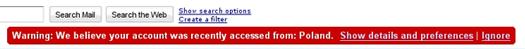 アラート表示(Gmail公式ブログより画像転載)