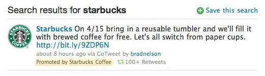 「Promoted Tweets」の例(Twitter公式ブログより画像転載)