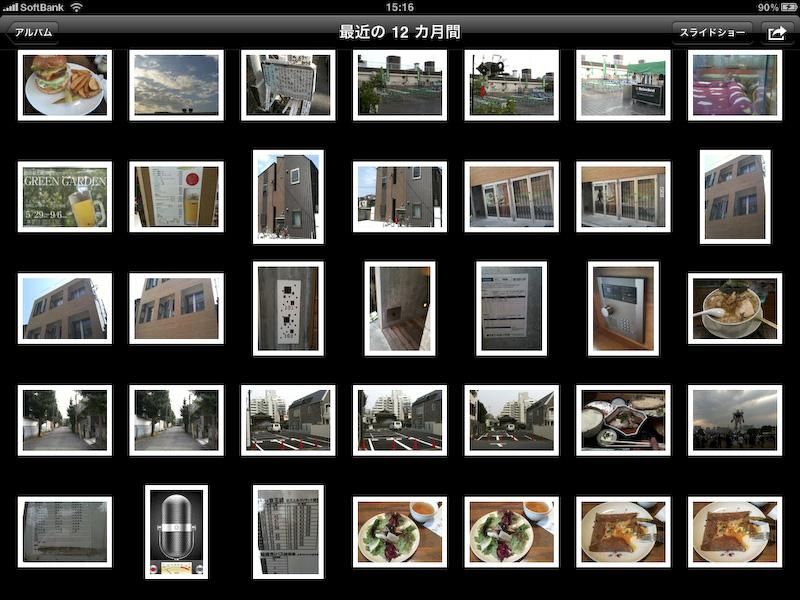 パソコンから転送した写真を閲覧する「写真」。iPadはカメラを搭載しないが、別売りのキットでSDカードやデジカメから直接写真を取り込める