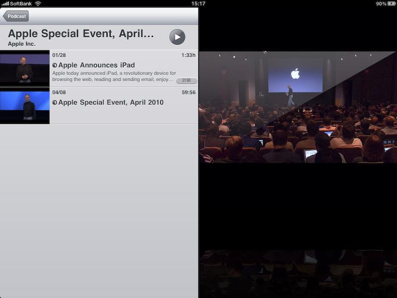 パソコンのiTunesから転送したりiTunes Storeでダウンロードしたビデオを再生する「ビデオ」。HD動画にも対応