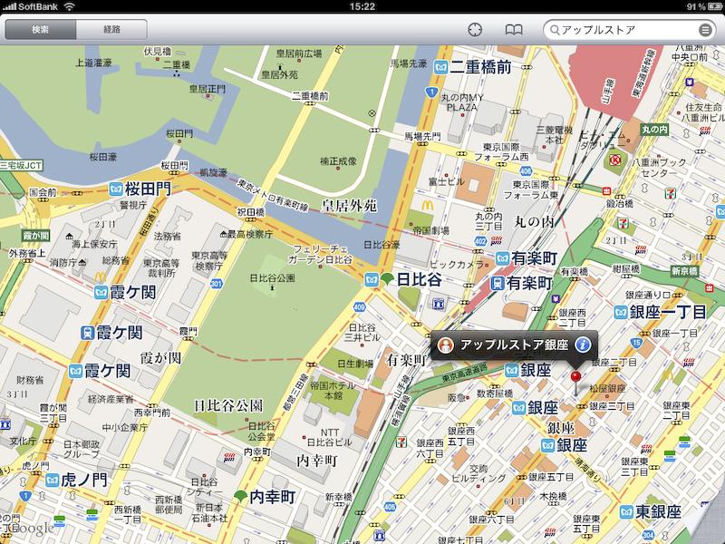 「マップ」アプリ。スクリーンサイズが大きいので見やすい。GPSはWi-Fi+3G版のみだが、都心部だとWi-Fiベースの位置情報もそこそこ使える