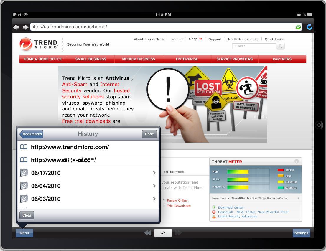 ウェブアクセス履歴画面