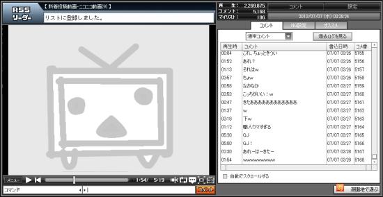 ニコニコ動画の新動画視聴プレーヤー