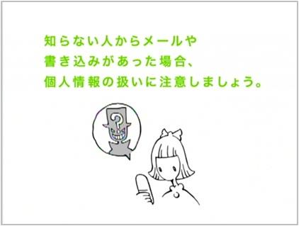テレビCMイメージ