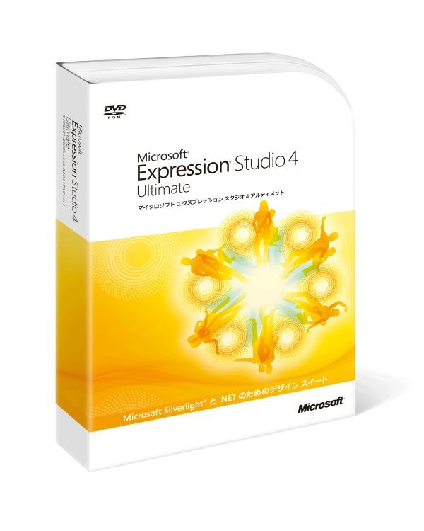 「Expression Studio 4 Ultimate」のパッケージ