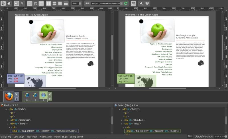 複数ブラウザーでの描画をチェックできる「SuperPreview」
