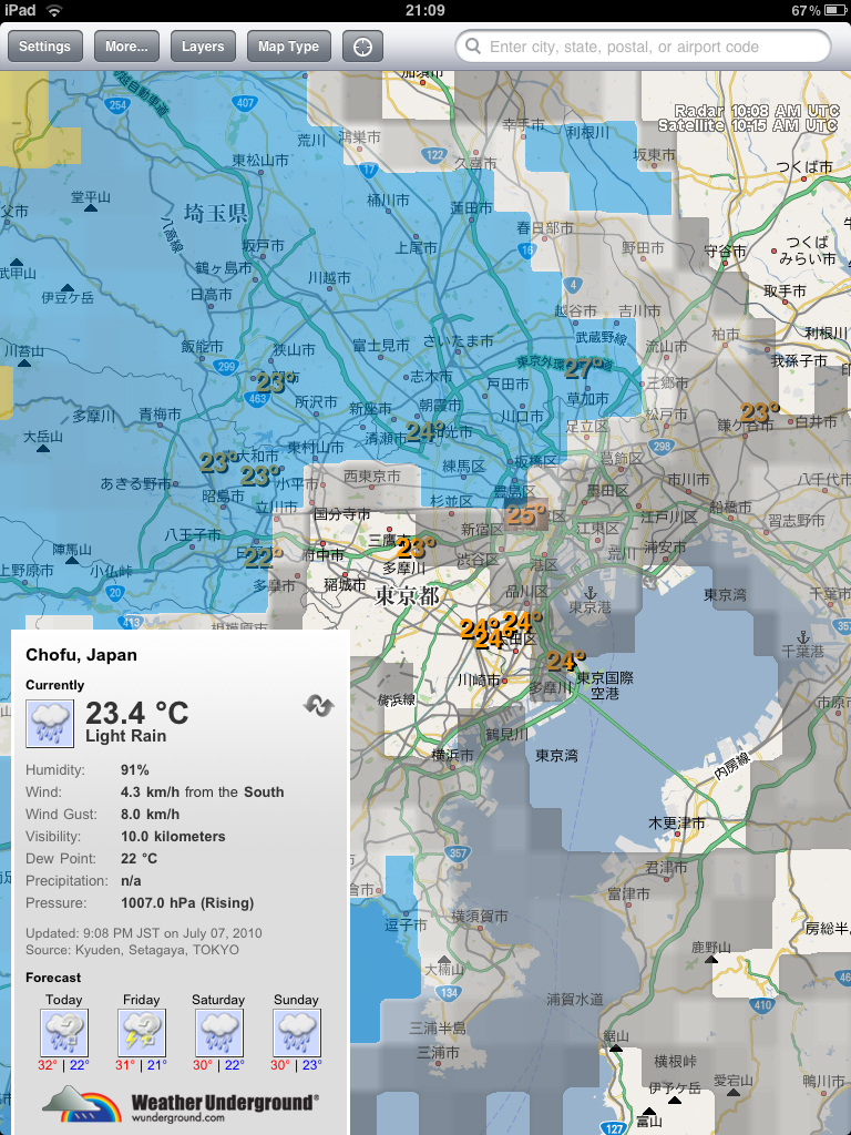 各地の気温だけでなく降水状況も表示
