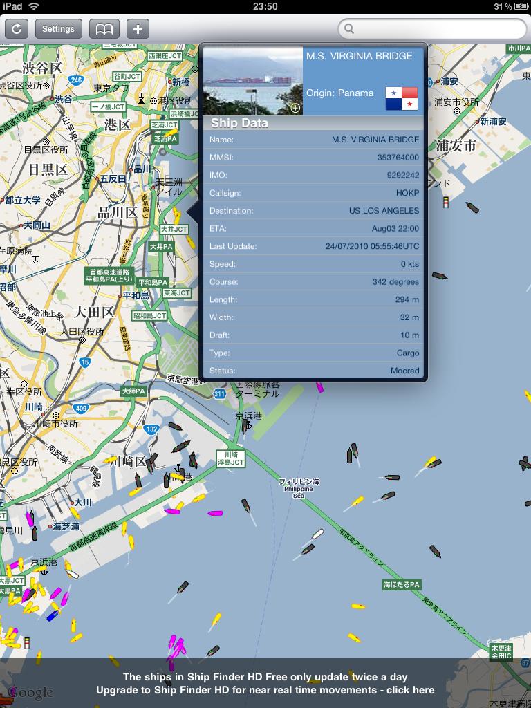 東京湾の船舶を地図上に表示