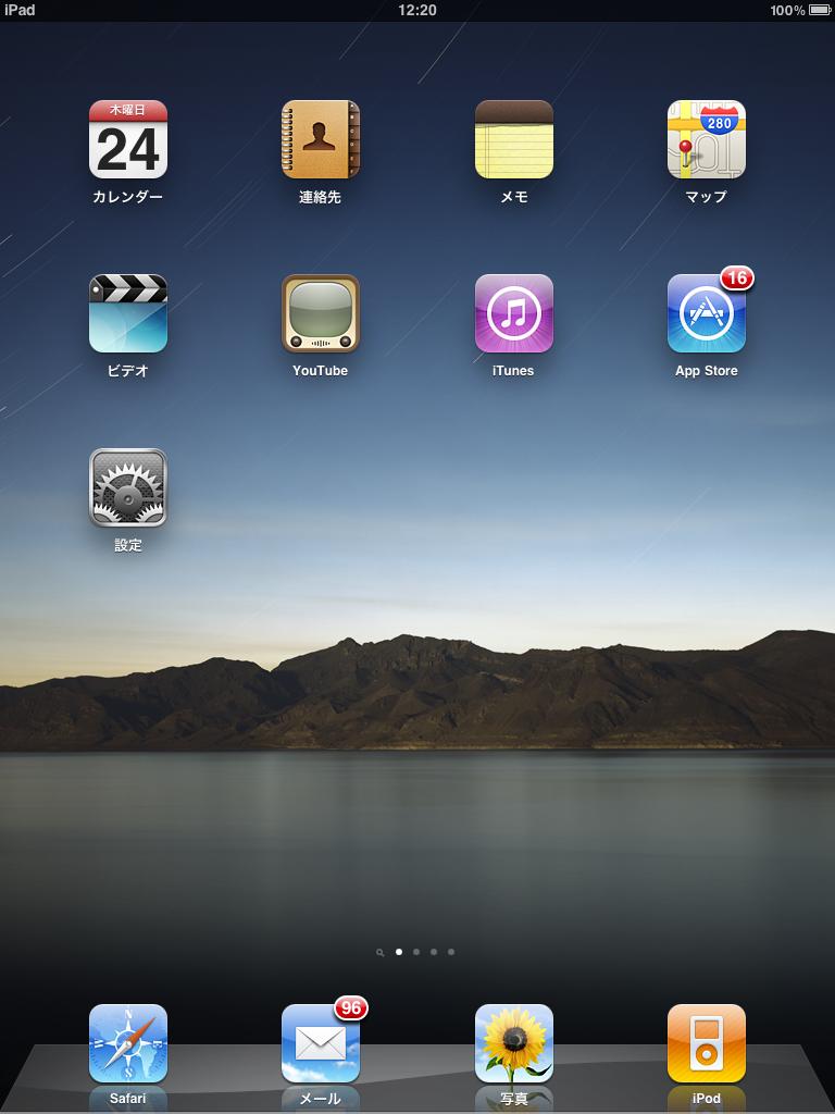 【設定開始】         <br>iPadで「設定」を起動。iPadを起動し、ホーム画面の「設定」をタップ
