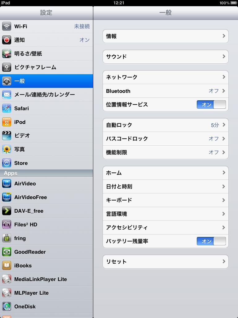 【Wi-Fi設定を表示】         <br>設定画面が表示されたら、左側の一覧から「Wi-Fi」をタップ