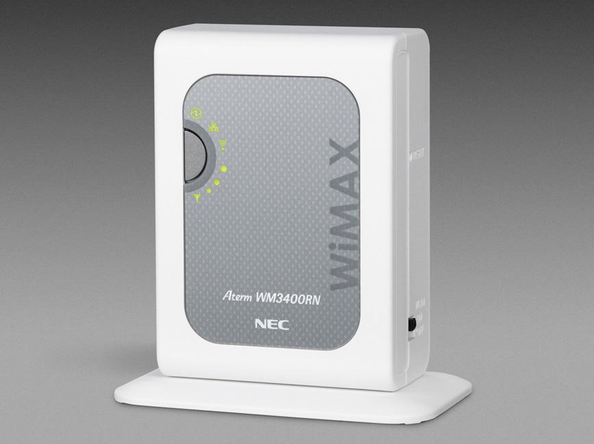 NECアクセステクニカのWiMAX内蔵無線LANルーター「AtermWM3400RN」。インターネット接続にWiMAXを利用できる据え置き型の無線LANルーター。