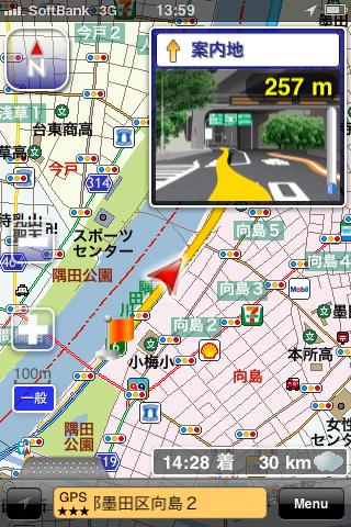 高速道路入口の案内表示