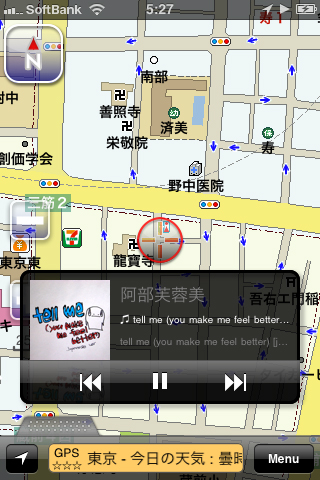 iPodの操作も可能