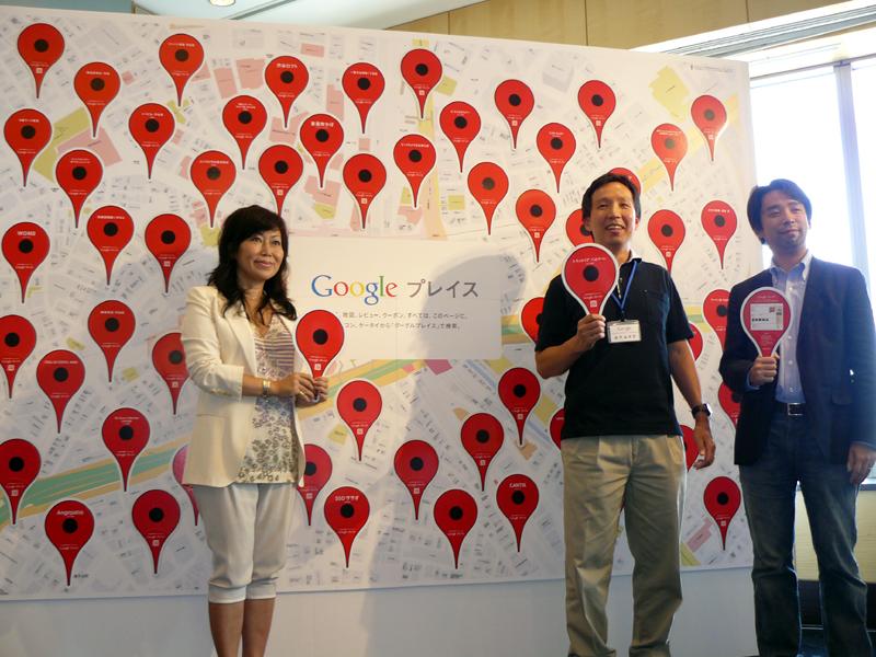 (向かって左から)グーグル株式会社執行役員マーケティング本部長の岩村水樹氏、製品開発本部長の徳生健太郎氏、シニアプロダクトマネージャーの河合敬一氏