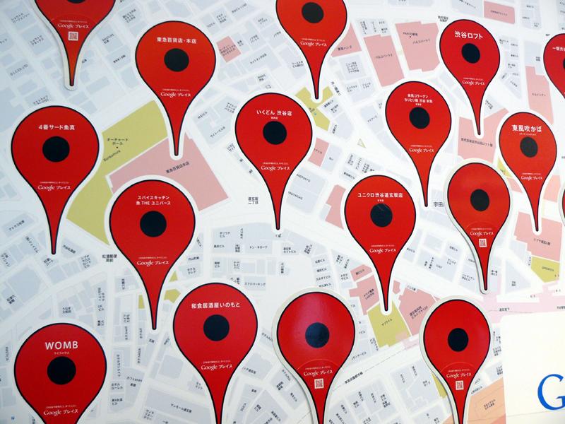 9月6日から渋谷駅で掲示・配布するGoogle プレイスうちわの拡大写真