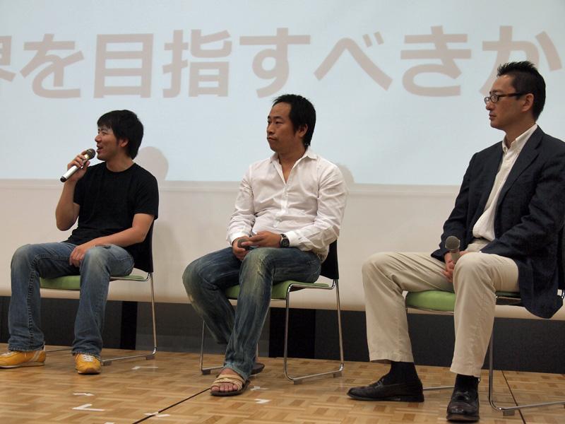 """左から、グリーの田中社長、ミクシィ原田副社長、""""Twitterの仕掛人""""枝洋樹氏"""