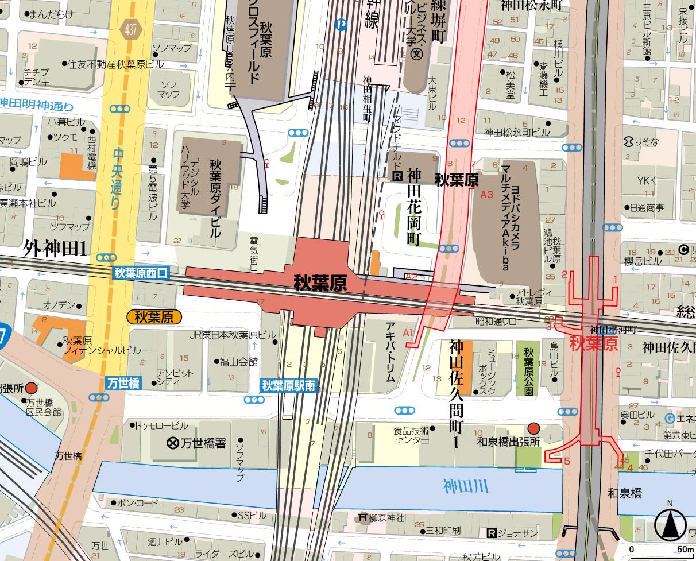 秋葉原駅(SV6)