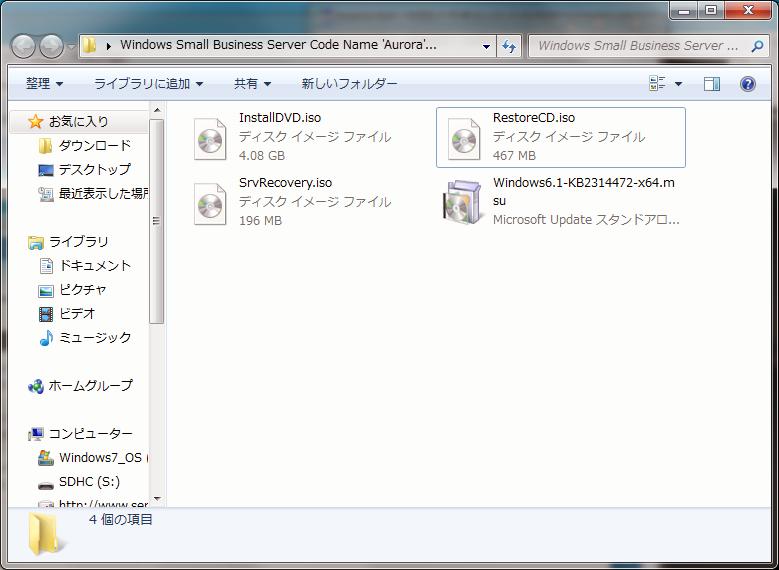 Auroraは4つのファイルで構成される。インストールに必要な「InstallDVD.iso」はISO形式となるため、DVDなどに書き込んでおく