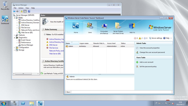 サーバーのデスクトップ画面。サーバーマネージャも利用できるが、基本的な構成は専用ツールであるDashBoardを利用する