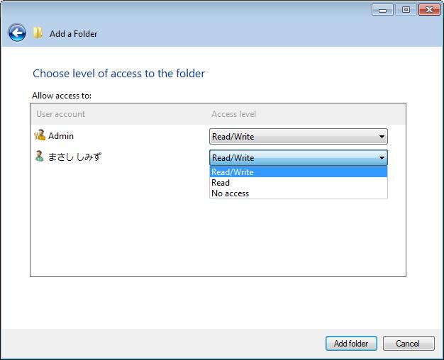 共有フォルダーの管理も同様。ユーザーごとにRead、Read/Write、No accessの3種類を選択するだけとなっている
