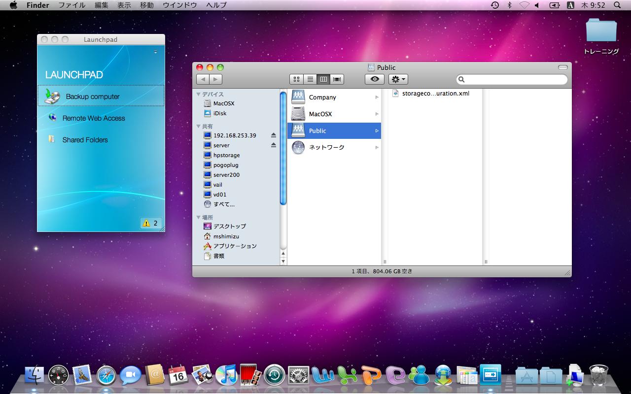 Mac対応もAuroraの大きな魅力。現行バージョンではまだ実装されていないがTimeMachineによるバックアップも可能となる