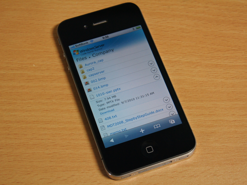 iPhoneなどのスマートフォンからもアクセス可能