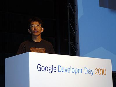 グーグル株式会社シニアエンジニアリングマネージャーの及川卓也氏