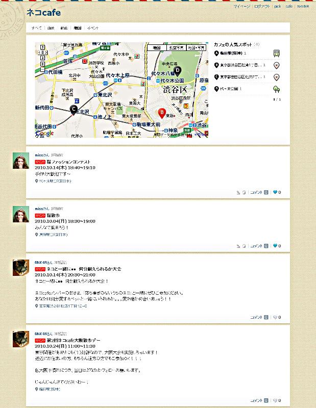 「ネコcafe」内の投稿地図一覧