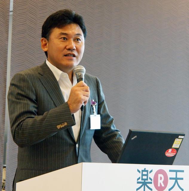 発表会で挨拶する三木谷社長