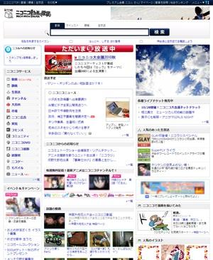 ニコニコ動画(原宿)のトップページ