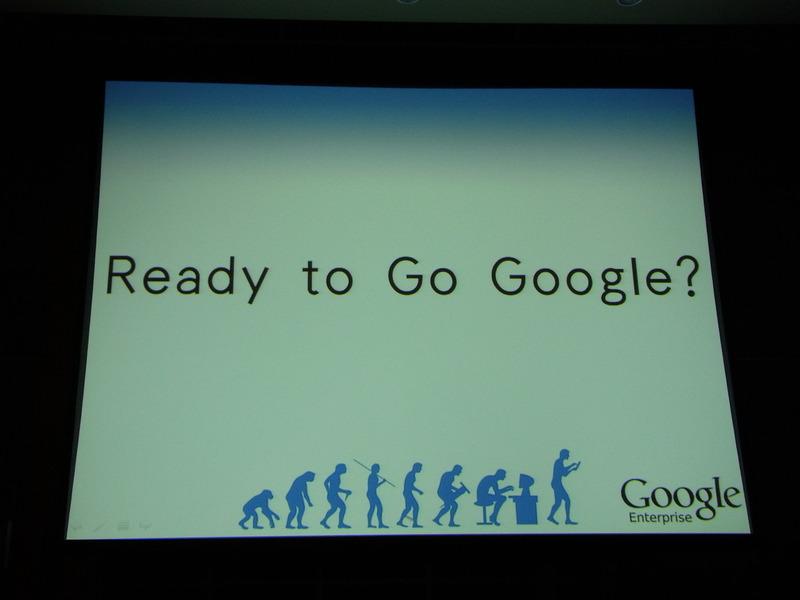 """テーマ""""Ready to Go Google?"""""""