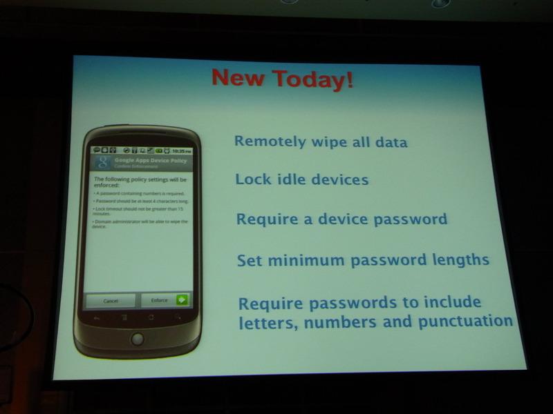 スマートフォンのリモートワイプなどができる新機能