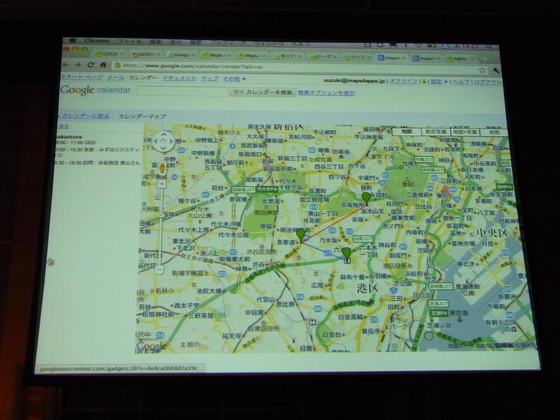 Google Calendarの予定に入っている住所から、同じ画面でGoogle Mapsを表示。複数の予定から経路も表示できる