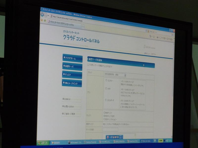 仮想サーバーの作成。ブロック(データセンター)、CPU構成のプラン、仮想ディスクの初期状態、仮想ディスクの容量などを選ぶ。サーバーの名前のほか、一覧するときのためにアイコンやタグも付けられる