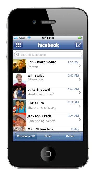 モバイル版の画面